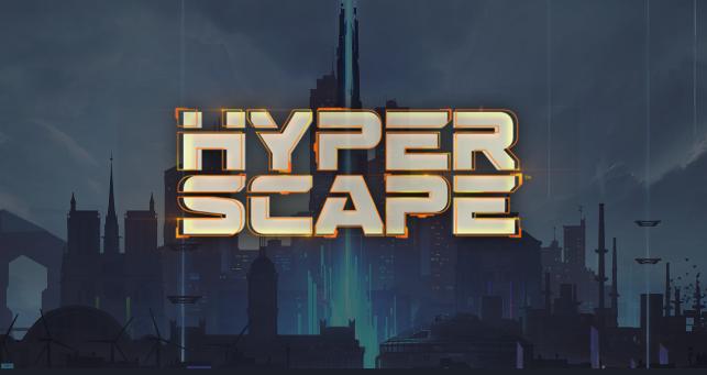 Hyper Scape ベータテストのプレイ方法